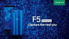 Có gì đặc biệt với Oppo F5 phiên bản giới hạn xanh thạch anh đẹp ma mị