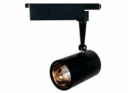 Đèn LED rọi ray 20w giá rẻ Duhal