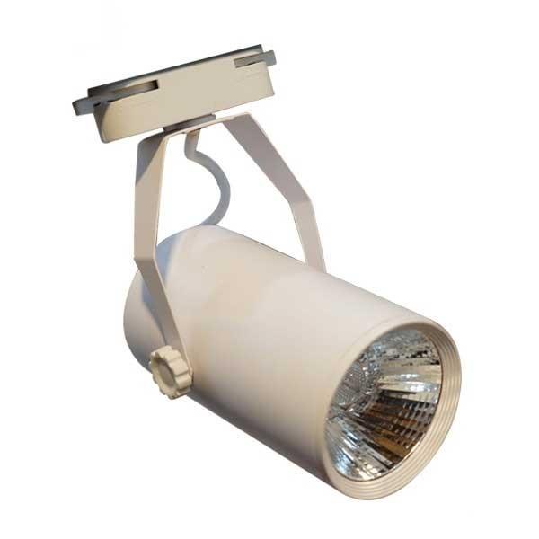 Đèn rọi ray 7w Duhal- Đèn LED thanh ray 7w