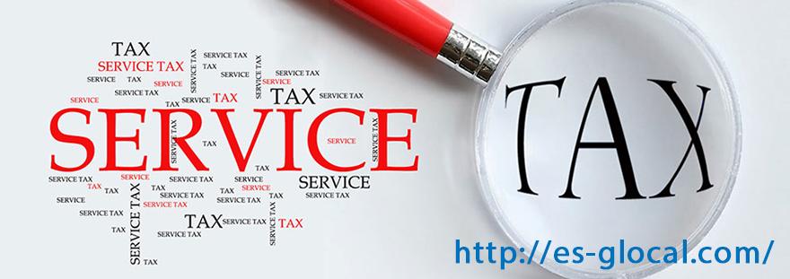 Dịch vụ Đại lý thuế