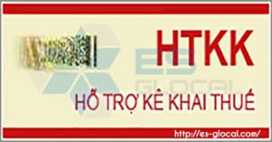 Hỗ trợ kê khai tờ khai mã vạch (HTKK ), Khai thuế qua mạng (iHTKK)