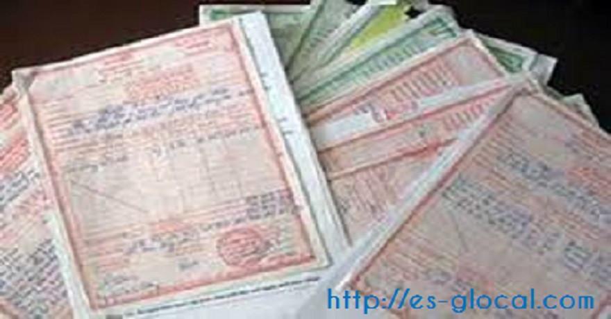 Chứng từ khấu trừ thuế TNCN được sử dụng khi nào
