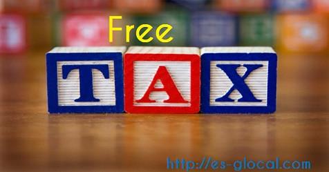 Các đối tượng không phải nộp thuế môn bài