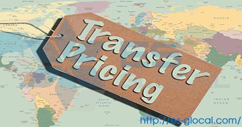 Giao dịch liên kết khi quyết toán thuế TNDN