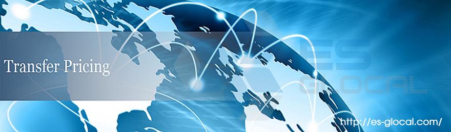 Quyết toán thuế TNDN những điểm cần lưu ý trong giao dịch liên kết