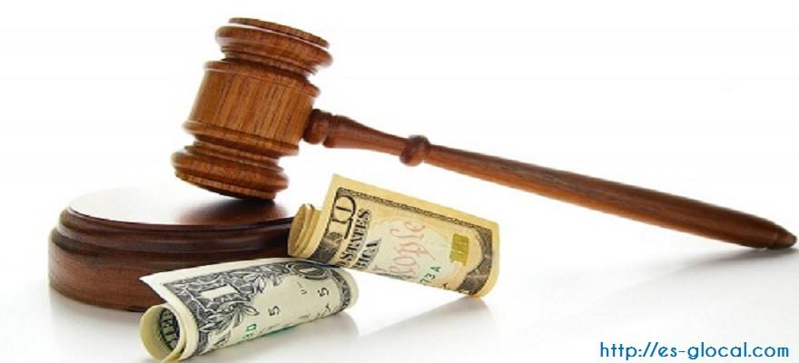 Các mức phạt liên quan đến Báo cáo tài chính