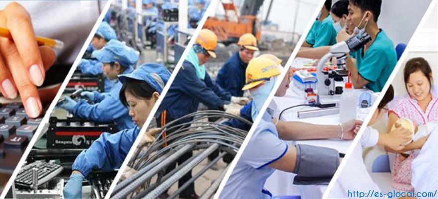 lao động nữ