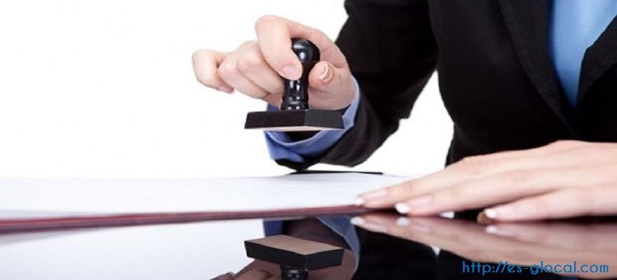 Hồ sơ đăng ký mẫu con dấu công ty