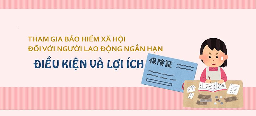 Lao động có hợp đồng từ 1-3 tháng phải đóng BHXH từ 1/1/2020 ?