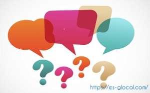 Câu hỏi thường gặp khi tham gia tuyển dụng tại Es-Glocal