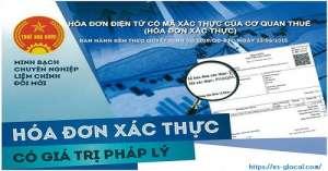 Quyết định 1209/QĐ-BTC thí điểm sử dụng hóa đơn điện tử có mã xác thực