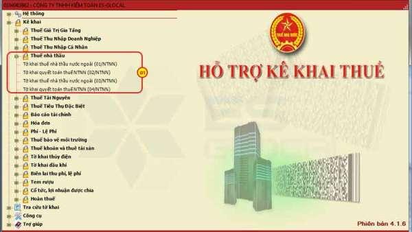 Cách kê khai thuế nhà thầu trên HTKK nộp qua mạng