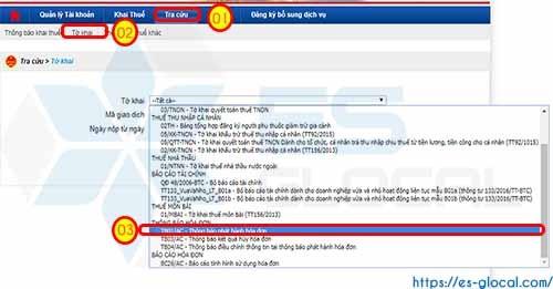 Thông báo phát hành hóa đơn qua mạng trên HTKK