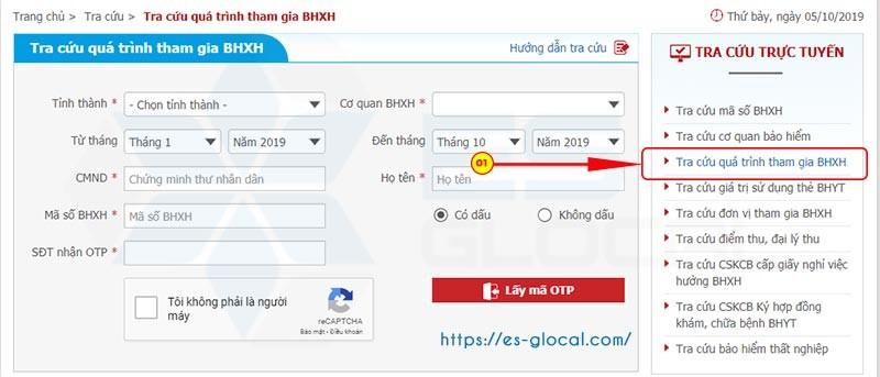 Màm hình tra cứu quá trình đóng BHXH online
