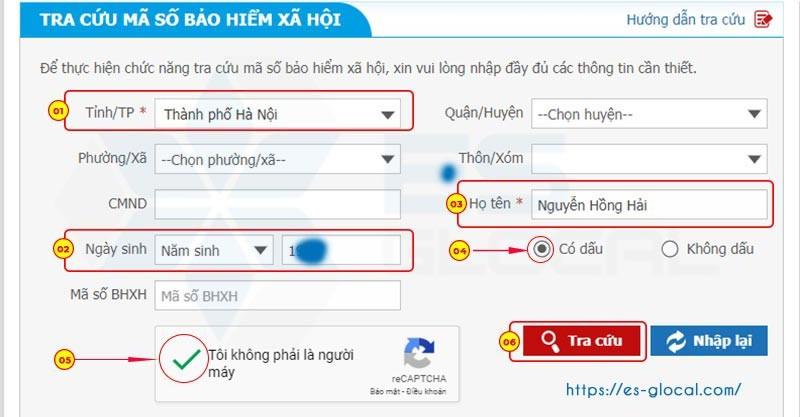 Cách tra cứu số sổ BHXH online chi tiết  A - Z chỉ 03 bước