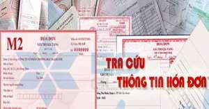 Tra cứu hóa đơn bất hợp pháp, hóa đơn của doanh nghiệp bỏ trốn