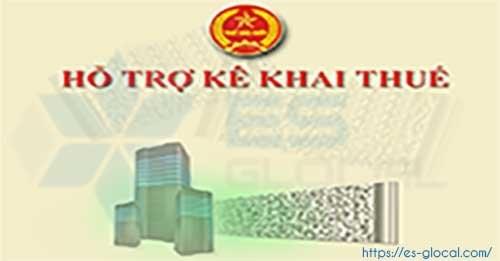 Phần mềm HTKK 4.4.5 của Tổng cục thuế