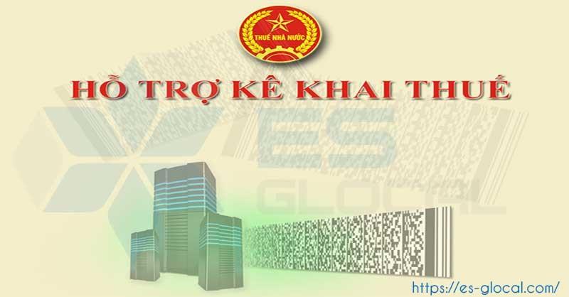 Phần mềm HTKK 4.2.7 của Tổng Cục Thuế
