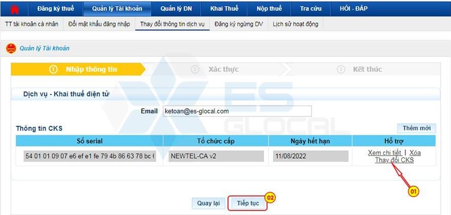Thay đổi số serial của  dịch vụ khai thuế điện tử