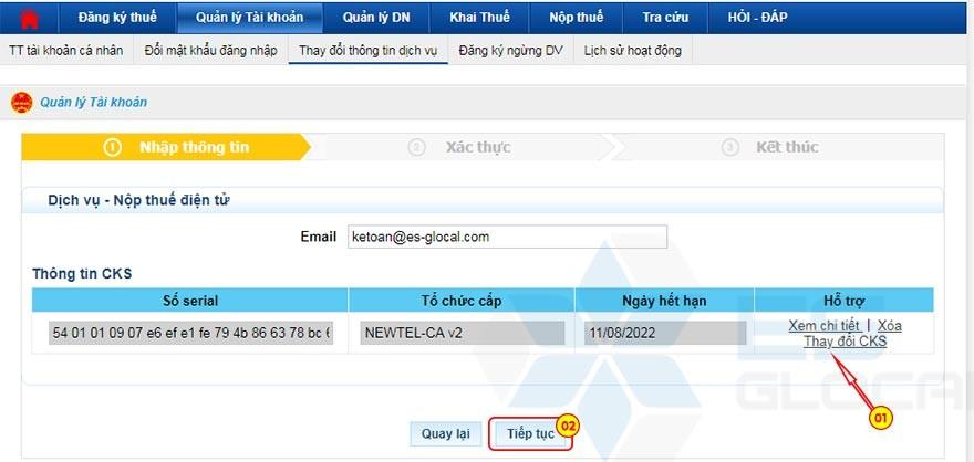 Thay đổi số serial của  dịch vụ nộp thuế điện tử