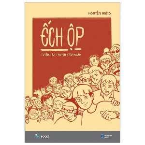 1-ech-op-1625885050