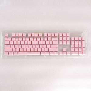 1-keycaps-ban-phim-e-dra-ekc7100-hong-thay-the-ek387-ek3104-1627442063