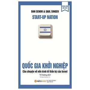 1-quoc-gia-khoi-nghiep-cau-chuyen-ve-nen-kinh-te-than-ky-cua-israel-tai-ban-2019-1626491236