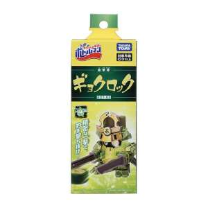 1-robot-nap-chai-gyokurock-samurai-1627265738
