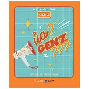 1-ua-genz-1625883614