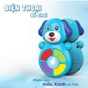 1-do-choi-dien-thoai-baby-phone-1628675235