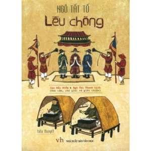 1-leu-chong-1629355862