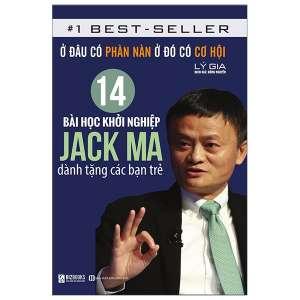 1-o-dau-co-phan-nan-o-do-co-co-hoi-14-bai-hoc-khoi-nghiep-jack-ma-danh-tang-cac-ban-tre-1629797524
