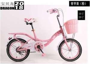 1-xe-dap-mini-banh-20-dragon-dy01-hong-1628563465
