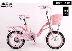 1-xe-dap-mini-banh-20-dragon-dy02-hong-1628563371