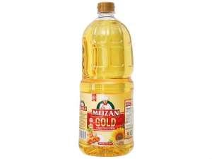 meizan-gold-chai-2lit-2-700x467-1628109838