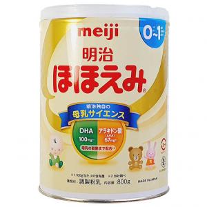 1-sua-meiji-0-800g