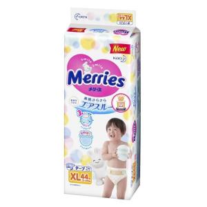1-ta-dan-merries-xl-44-cho-tre-12-20-kg