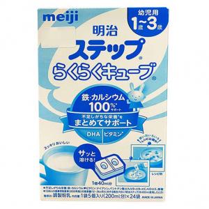 2-sua-meiji-so-9-dang-thanh