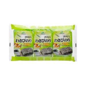 1-tao-bien-godbawee-vi-wasabi-5g-1633054735