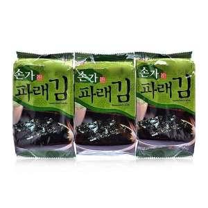 1-tao-bien-sonka-green-5g-1633053322