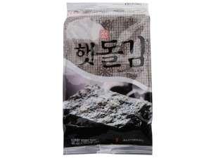 1-tao-bien-sonka-wild-5g-1633053413