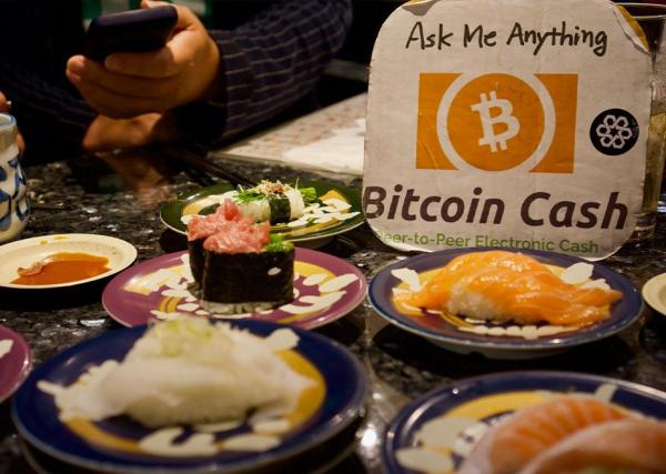 bitcoin-sushi