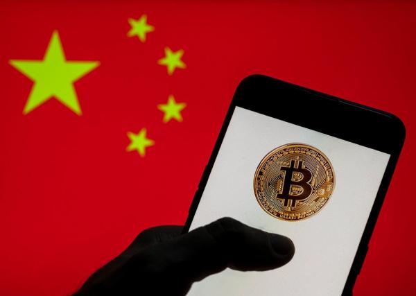 bitcoin-vs-china-2