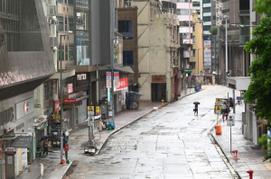 hong-kong-1317277