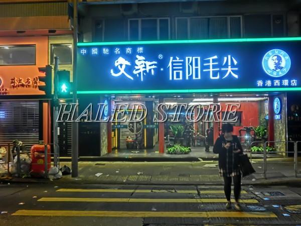 Biển LED quảng cáo mang phong cách riêng của thương hiệu