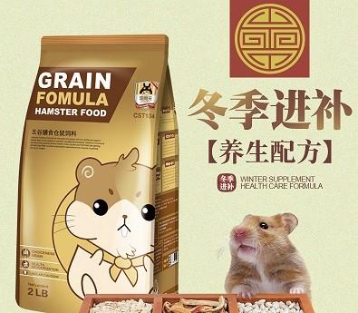 Thức ăn sẵn dành riêng cho chuột Hamster