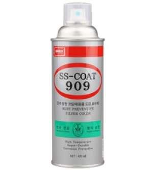 Chất tráng phủ chống gỉ Silver zinc SS-Coat 909 chai 420ml Nabakem