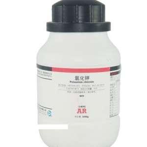 Mono Chlo Acetic acid Trung Quốc
