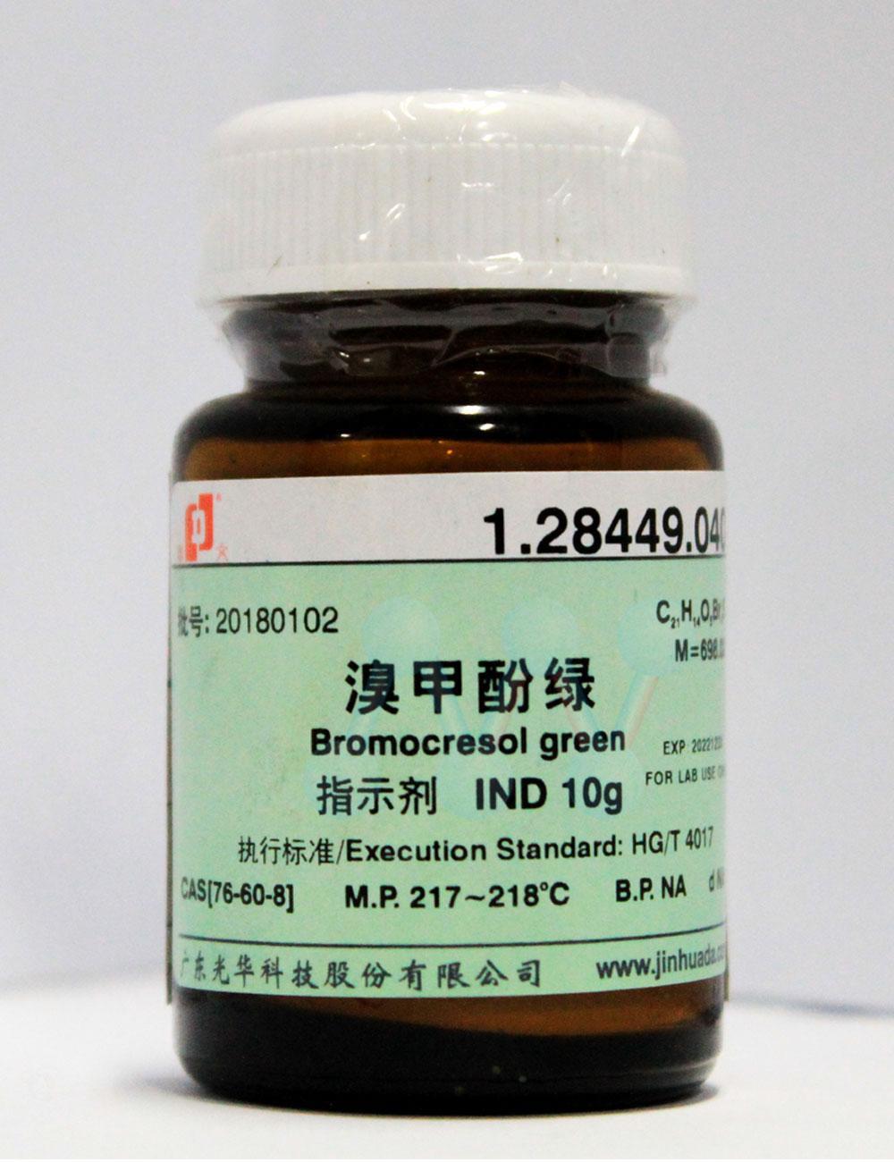 Bromo Cresol green C21H14Br4O5S Trung Quốc