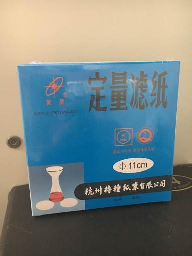 Giấy lọc định lượng phi 18cm Trung Quốc